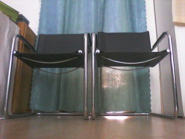 náhled kancelářské židle